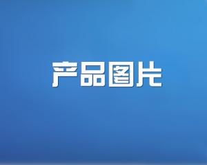 http://www.nttzl.com/data/images/product/20181108140218_622.jpg
