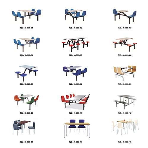 餐桌TZL-X-099